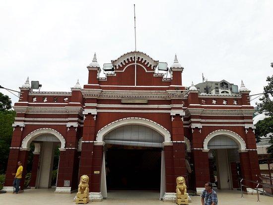 Buddhist Maha Vihara