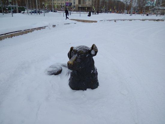 Sculpture The Dog