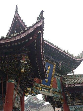 Kaifeng Photo