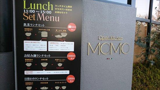 Kai, Japan: DSC_0299_large.jpg