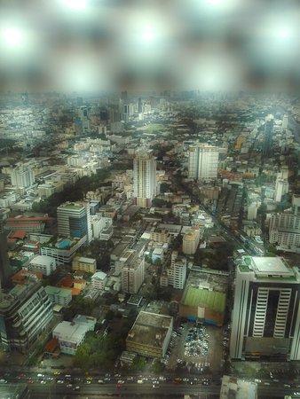 Baiyoke Sky Hotel: IMG_20161206_160557_large.jpg