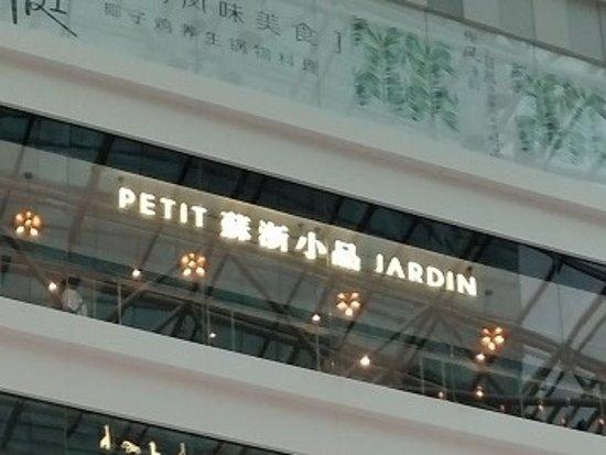 餐具 - Picture of Petit Jardin (Zunyi Road), Shanghai - TripAdvisor