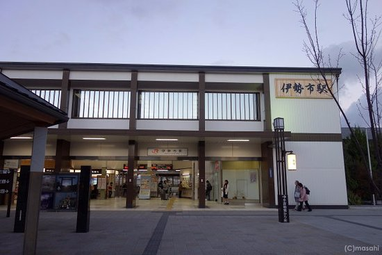 Ise City Tourist Information Center
