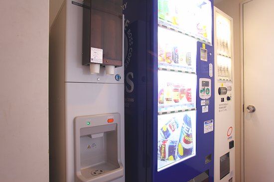 Marroad Inn Kumagaya: 製氷機や自動販売機