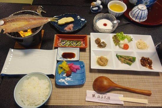 Foto de Hamachiyokan