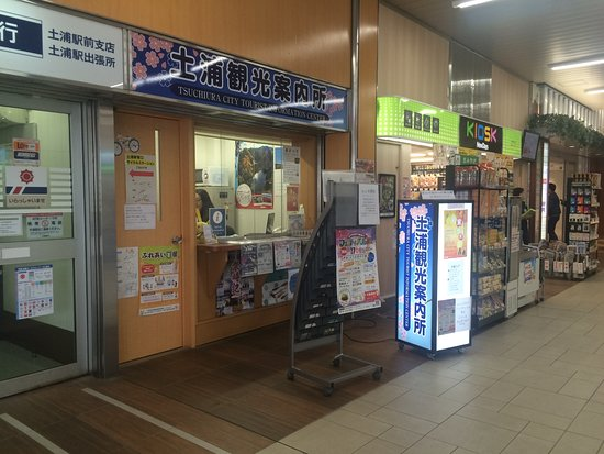 Tsuchiura Tourist Information Center