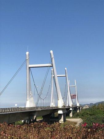Keshu Bridge