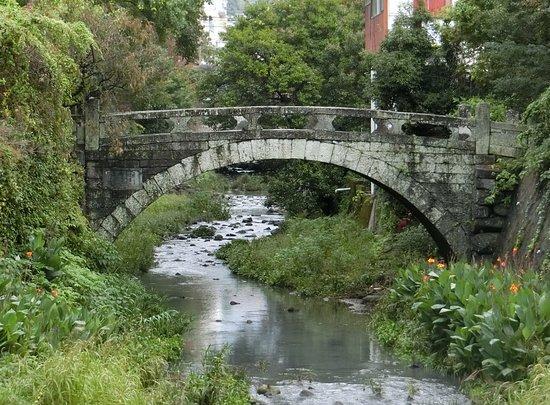 Momotani Bridge