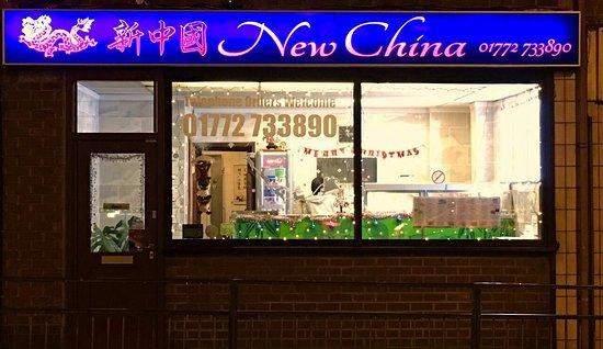 New China Preston Menu Prices Restaurant Reviews