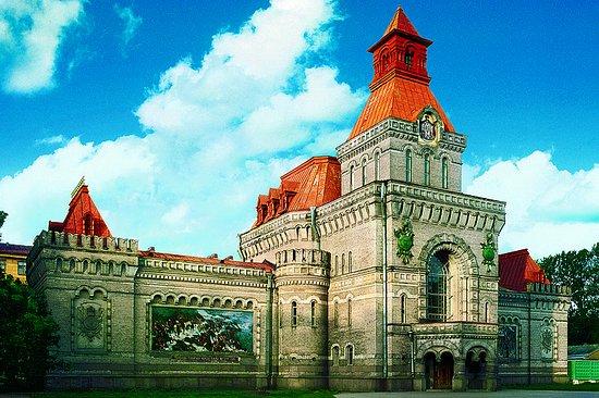 A.V. Suvorov State Memorial Museum