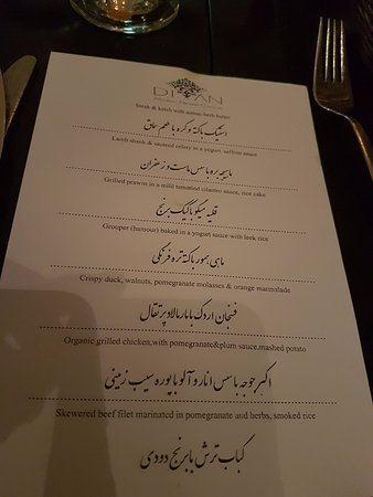 Menu picture of divan tehran tripadvisor for Divan restaurant menu