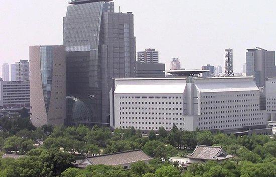 Japan Broadcasting Corporation BK Plaza: Architettura innovativa e funzioniale