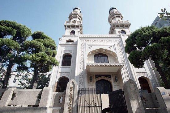 Kobe Muslim Mosque