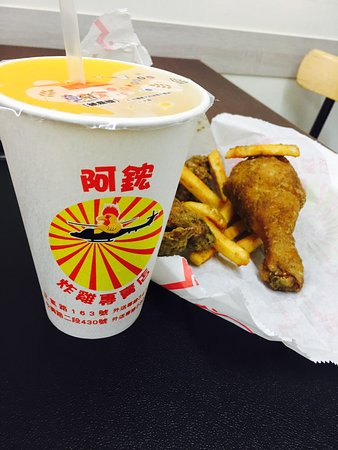 A Hong Fried Chicken Specialty Store