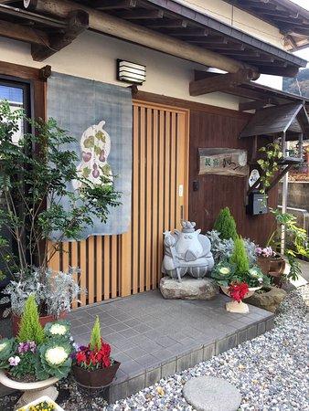 Minshuku Kawabe