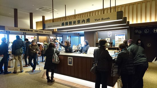 Ryogoku Tourist Information Center