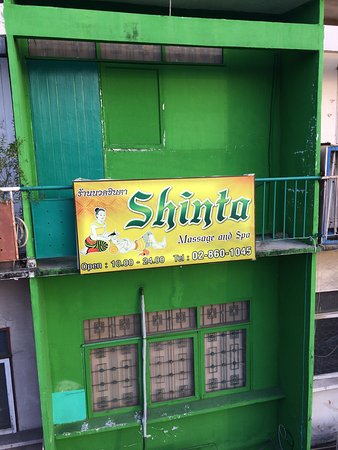 ‪Shinta Massage & Spa‬