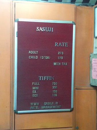 Sasuji : IMG_20161212_210621_large.jpg