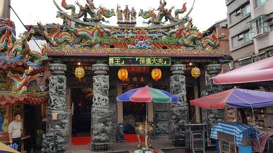 Shen Keng Ji Shun Temple