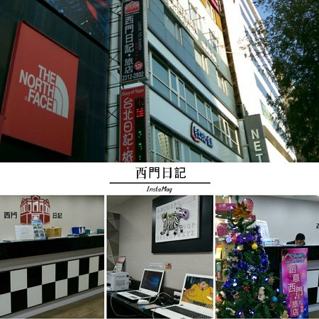 Img1481596550587 picture of diary of ximen for Design ximen hotel review