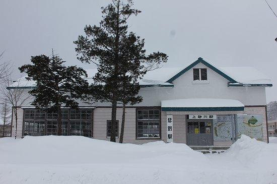 Kanashibetsu Station