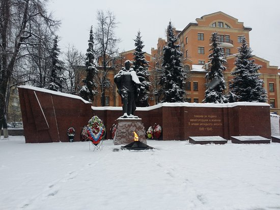 Monument to Dead Soldiers Who Died During the Great Patriotic War