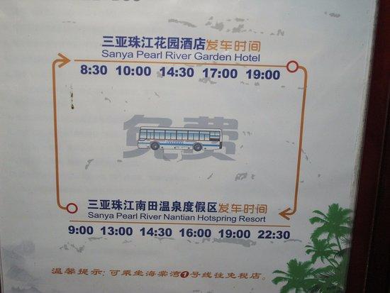 Pearl River Nantian Resort & SPA: Отель