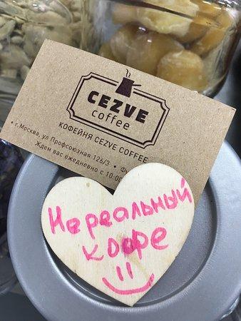 Cezve Coffee Коньково: Кофе в турке подают оригинально :) не в каждом кафе Стамбула можно увидеть такой набор интересны