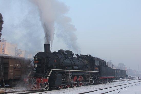 Diaobingshan, China: 調兵山駅にて