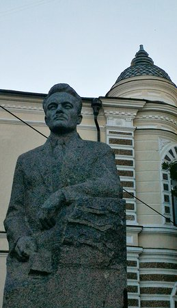 Monument to Aleksandr Tsyurupa