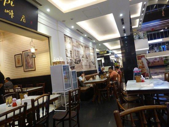 lau s kopitiam food centrum jakarta restaurant bewertungen telefonnummer fotos tripadvisor