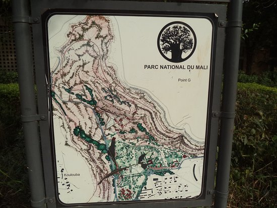 Parc national du Mali, Bamako: parc entry