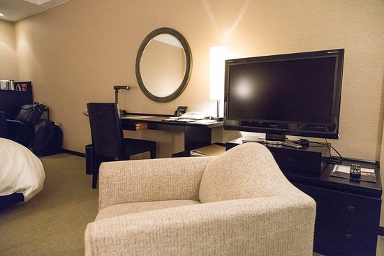 Bilde fra Hotel Granvia Kyoto