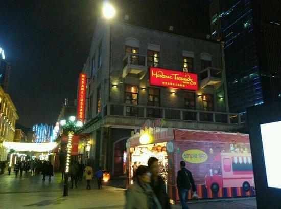 Madame Tussauds Wuhan