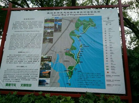 Area map at the entrance Picture of Donghu Tingtao Scenic Area
