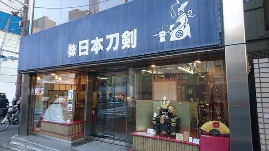 Japan Sword