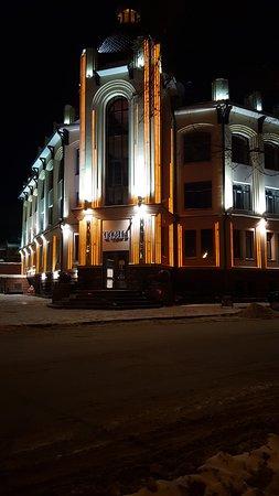 Отель Тоян
