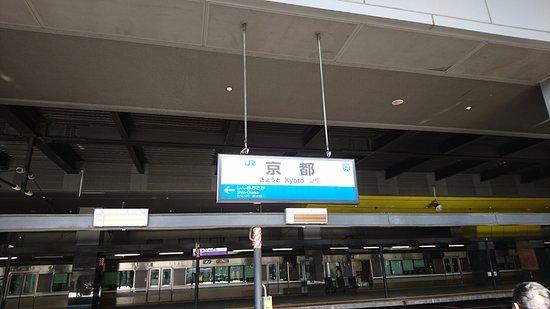 写真京都駅ビル枚