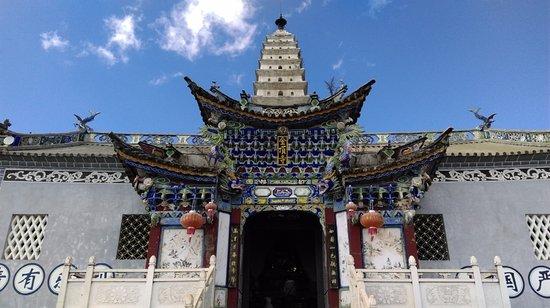 Binchuan County