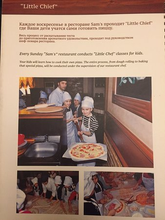 Sam s Steak and Pizza Tashkent Restaurant Reviews Phone Number