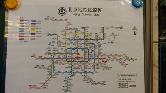 Basic Map we took a picture of it to have it with us Beijing