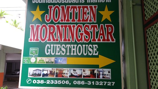 Jomtien-Morningstar Guesthouse: TA_IMG_20161215_083817_large.jpg