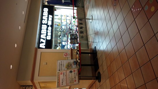 Azabu Sabo, Gate City Osaki: IMG_20161215_112648_large.jpg