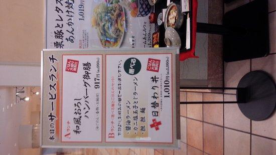 Azabu Sabo, Gate City Osaki: IMG_20161215_112635_large.jpg