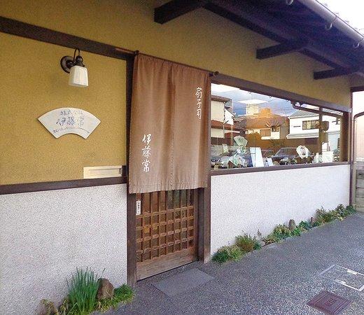 Itotsune