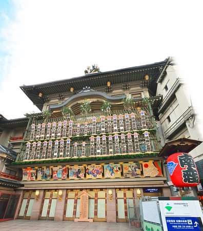Minamiza : The Kabuki Theater of Kyoto
