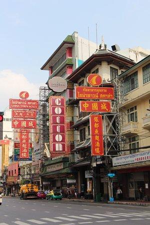 Chinatown Hotel surroundings