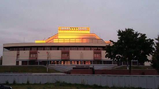 Ivanovo State Museum of History and Local Lore of D.G. Burylin