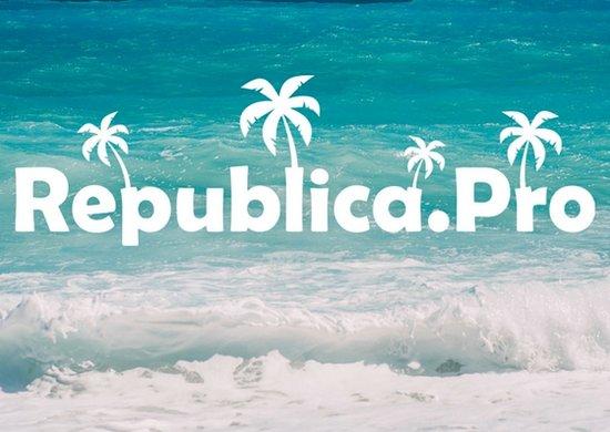 отдых в Доминикане republica.pro