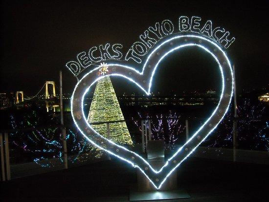 DECKS Tokyo Beach (Odaiba)